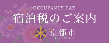 Occupancy Tax